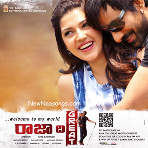 Raja the Great (2017) Telugu Movie Audio CD Front Covers, Posters, Pictures, Pics, Images, Photos, Wallpapers