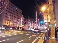 Umeda Christmast Illumination
