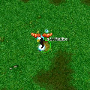 naruto castle defense 6.0 naruto Twin Rasengan
