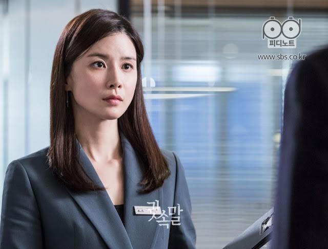李寶英接演日劇改編新戲《媽媽》時隔七年重返tvN