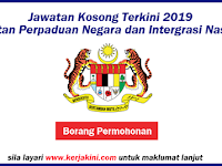 Jawatan Kosong Terkini 2019 Jabatan Perpaduan Negara dan Intergrasi Nasional - Kelayakan SPM/Diploma