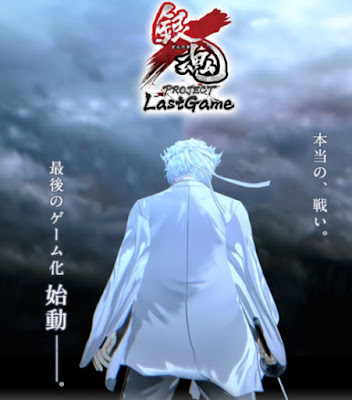 Game Action Gintama 'Project Last Game' Tampilkan Video Teaser