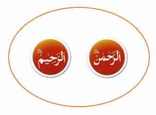 Bacaan Almaul Husna