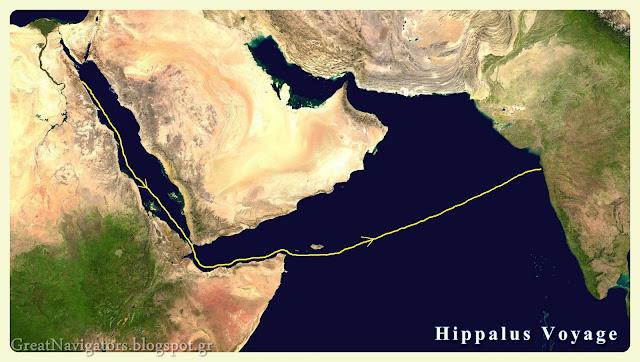 Ιππαλος: Η Πρώτη Περιγραφή των Μουσώνων και η Πρώτη Πλέυση προς την Ινδία μέσω της Ανοιχτής Θάλασσας.