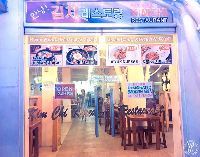 entrance to Kimchi Korean Restaurant