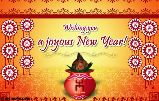 Happy New Year After Diwali 18