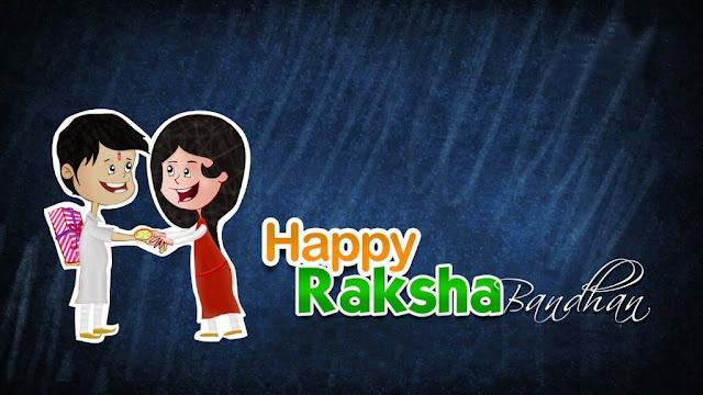 Rakhi collection 2018 Free HD