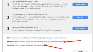 blogger की blocked resources सही कैसे करे-high ways