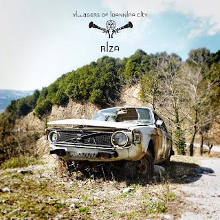 Villagers of Ioannina City - riza [vinyl] cover
