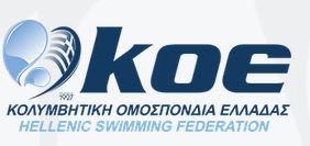 http://koe.org.gr/