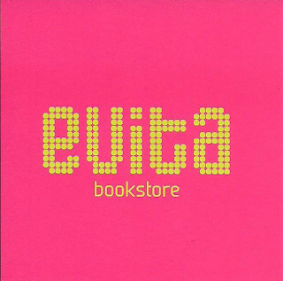 Giveaway Evita Bookstore με δώρο Crea Dough
