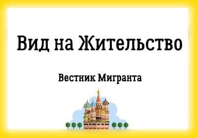 Всероссийская система онлайн займов сразу на счет карту электронный кошелек
