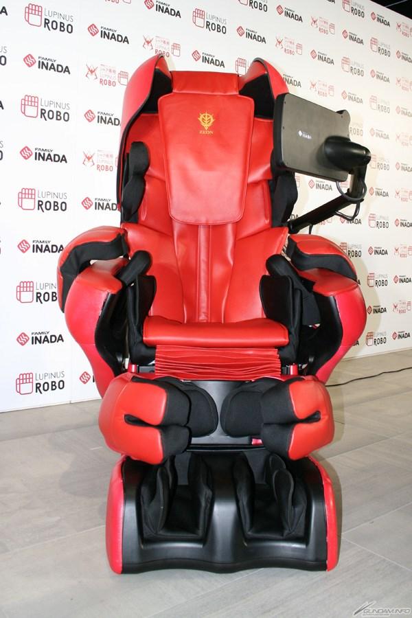 Japanese Massage Chair - Lupinus Robo