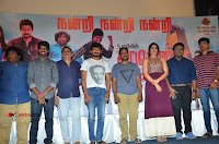 Saravanan Irukka Bayamaen Movie Success Meet Stills .COM 0082.jpg