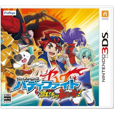 [3DS]Future Card Buddyfight: Tanjou! Oretachi no Saikyou Body![フューチャーカード バディファイト 誕生!オレたちの最強バディ! ] (JPN) ROM Download