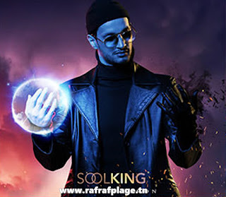 Soolking - Mirage ft. Cheb Khaled Cheb khaled الشاب خالد  parole telecharger mp3