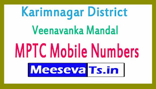 Veenavanka Mandal MPTC Mobile Numbers List Karimnagar District in Telangana State