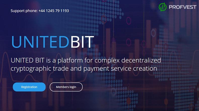 United Bit обзор и отзывы HYIP-проекта