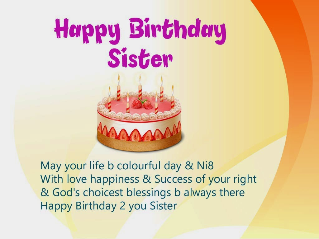 Best Sister Birthday Quotes In Hindi: Birthday SMS In Hindi In Marathi In English For Friend In