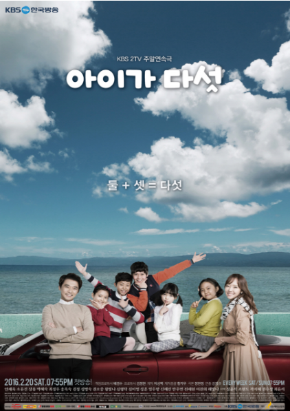 "Sinopsis Drama Korea Terbaru : ""Five Enough"" (2016)"