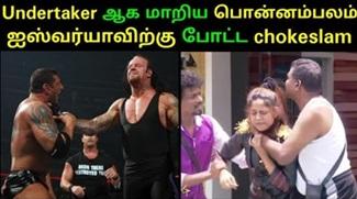 Ponnambalam's Choke Slam To Aishwarya   Bigg Boss 2 Tamil   Undertaker