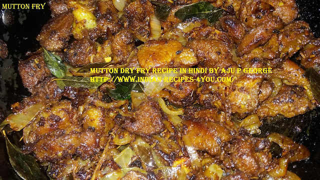 http://www.indian-recipes-4you.com/2017/04/mutton-dry-fry-recipe-in-hindi-by-aju-p.html