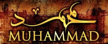 Hukum Bersumpah Atas Nama Nabi Shallallahu 'alaihi wa sallam