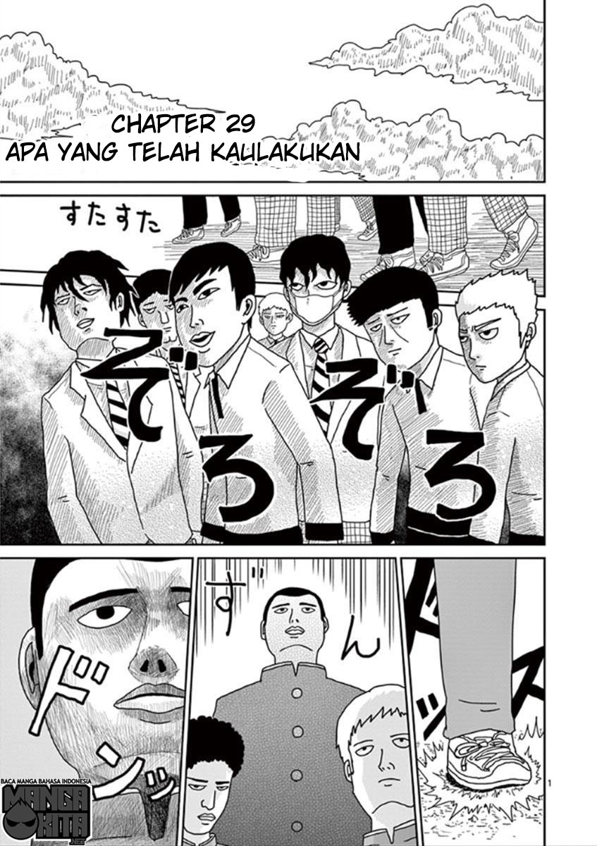 Mob Psycho 100 Chapter 29-2