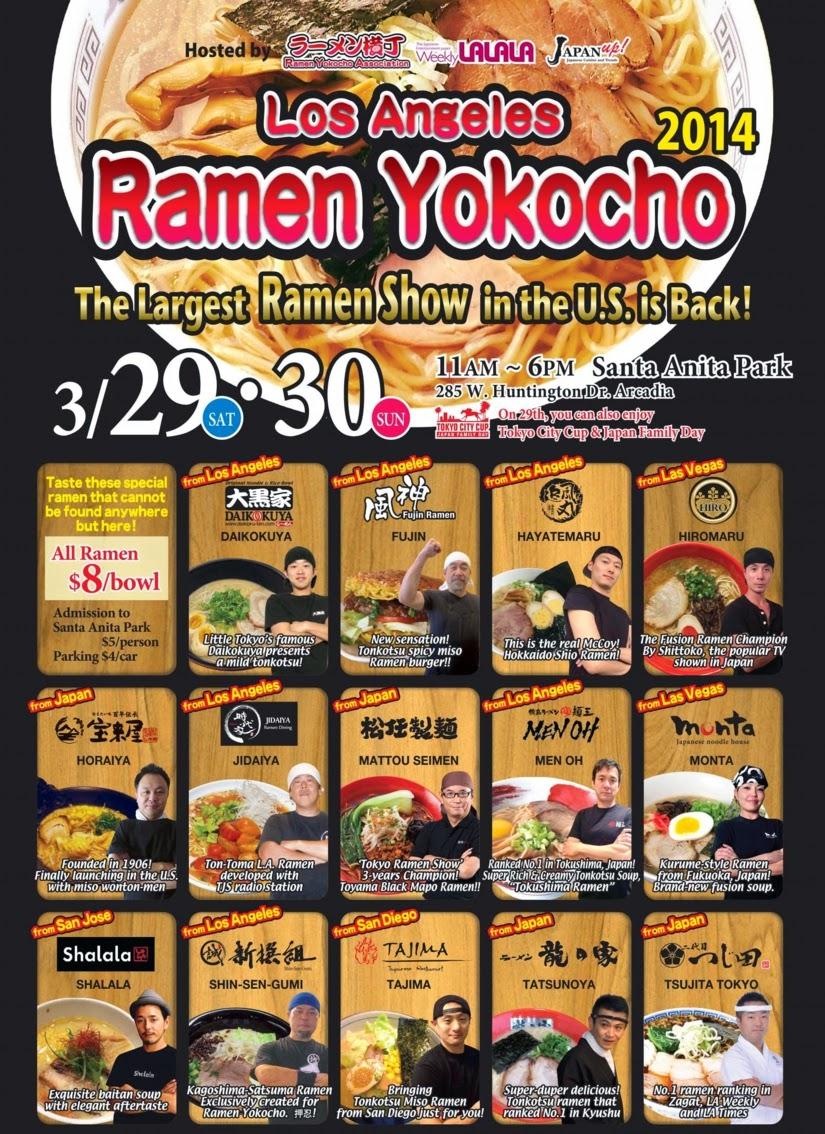 3.29 - 3.30 RAMEN YOKOCHO FESTIVAL 2014 - ARCADIA (LA)
