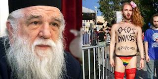 Αμβρόσιος: «Η Ελλάδα μεταβάλλεται σε Σόδομα και Γόμορα»