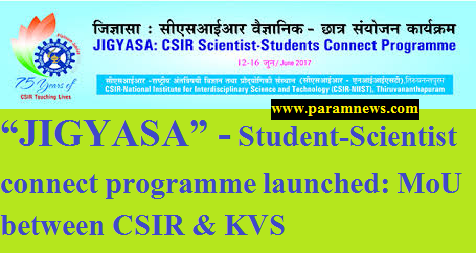 jigyasa-student-scientist-connect-programme-paramnews