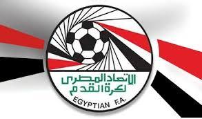 شاهد مباراة الاتحاد السكندري والمقاولون العرب بث مباشر
