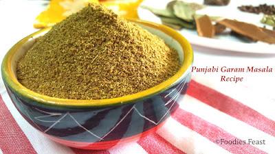 Punjabi Garam Masala Recipe
