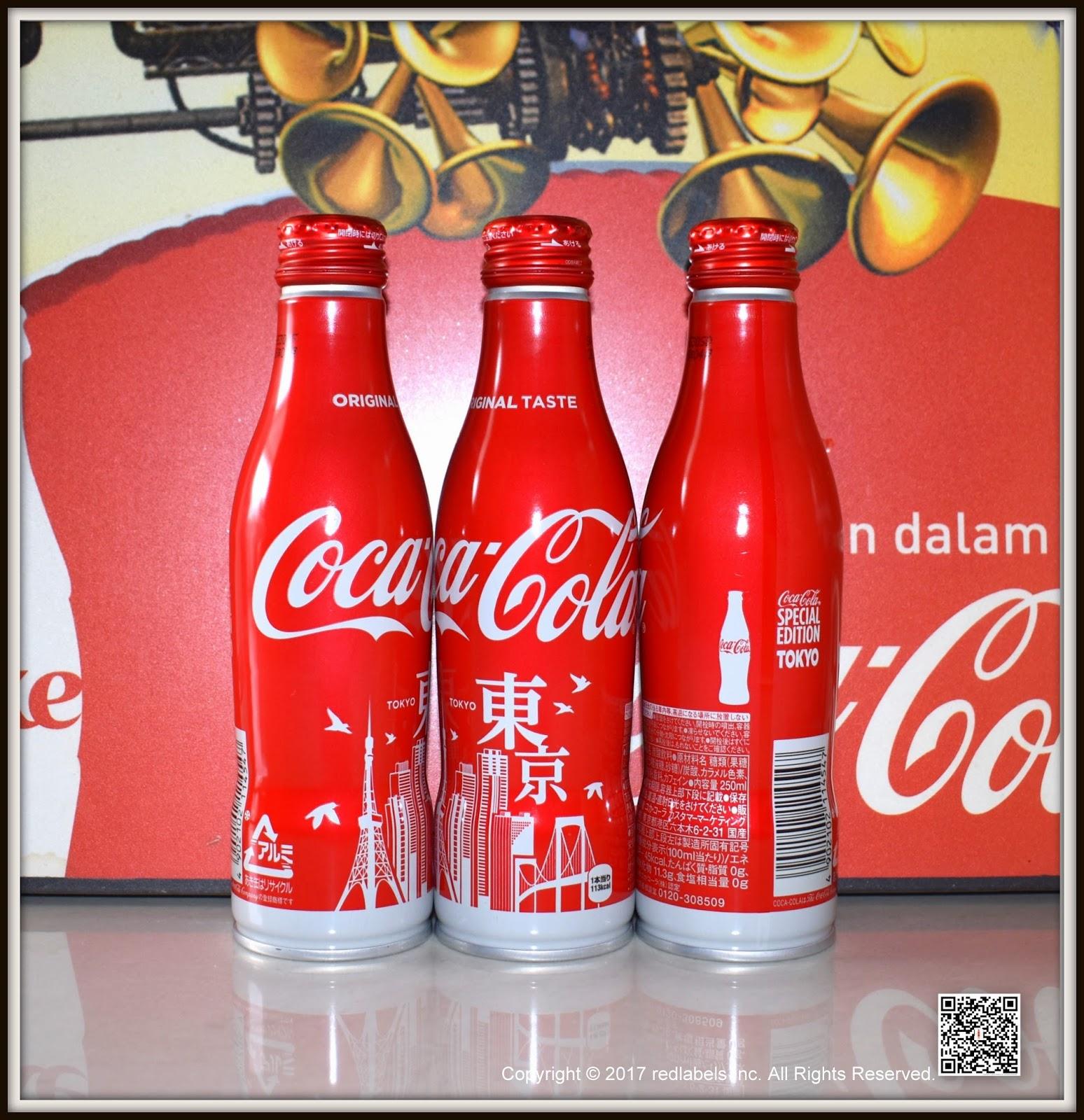 Coca Cola Aluminium Bottles Japan Special Edition 2017-1 Set 3 bottles