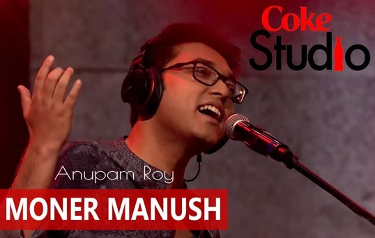 Moner Manush Lyrics