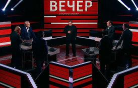Как на федеральном ТВ показывали выборы на Украине