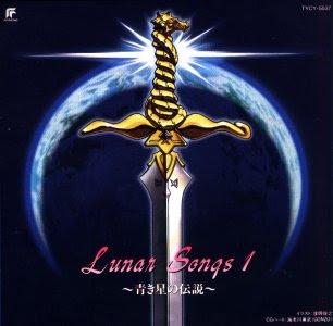 Colette CD Connection: Lunar Songs -Aoiki Hoshi no Densetsu