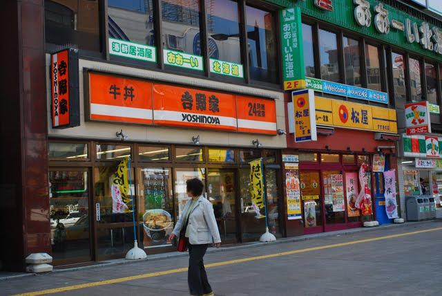 Best Tokyo Gyudon Beef Bowl; Yoshinoya; Matsuya; Tokyo Consult. TokyoConsult