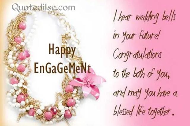 short engagement wishes