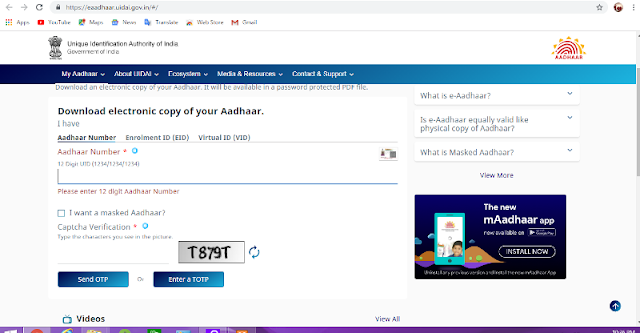 How to download Aadhaar card online