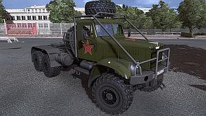 Kraz 255 truck