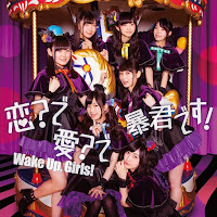 Wake Up, Girls! - TUNAGO Lyrics
