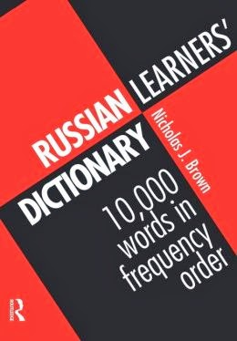 10000 russian words review