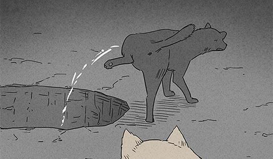 Chương 18: Gã trai và con chó (phần 6) - Dị thường truyện