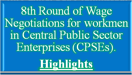 8th-round-of-wage-negotiations-for-workmen-in-cpse-paramnews