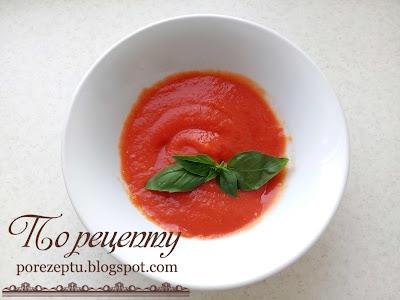 Кетчуп из домашних помидор