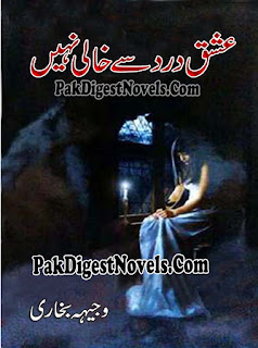 Ishq Dard Se Khali Nahi Episode 4 By Wajeeha Bukhari Pdf Free Download