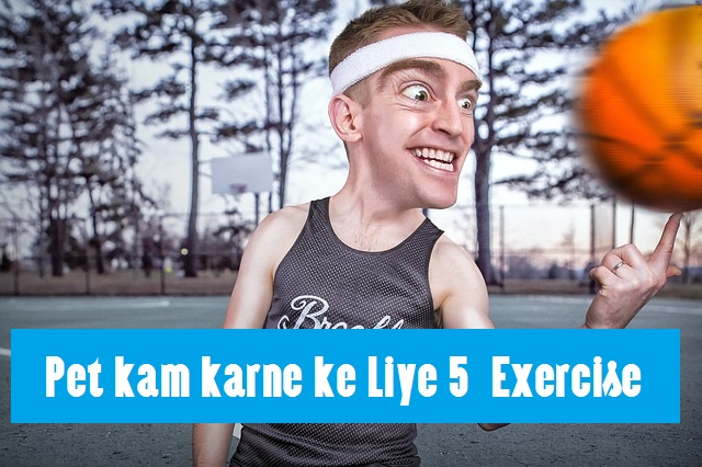 Pet kam karne ki Exercise