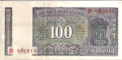 Image result for i g patel rbi governor