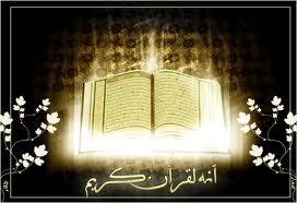 Subhanallah,inilah Mukjizat Dan Keistimewaan Al-Qur'an